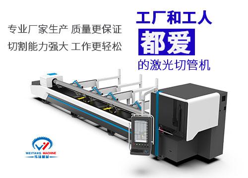 光纤激光切管机在五金家具行业中的应用优势