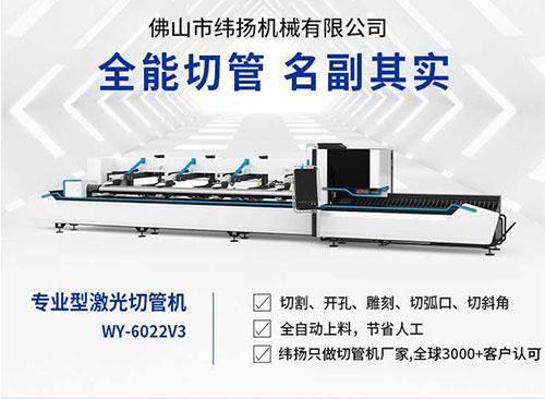 不锈钢管切割加工哪种方法好?管材激光切割机怎么样?